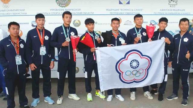 2018年亞洲青少年暨U23輕艇競速錦標賽