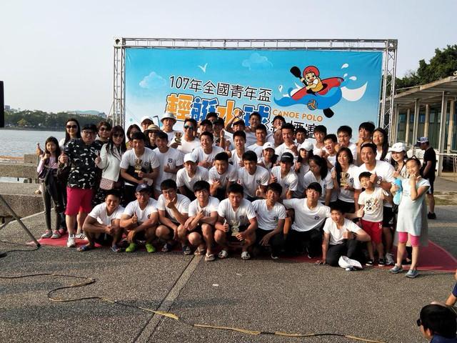 107年全國青年盃輕艇水球錦標賽